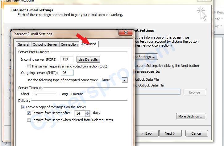 adverced-setting